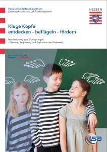 KlugeKoepfe